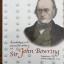 เบื้องหลังสัญญาเบาริ่งและประวัติภาคพิศดารของ Sir John Bowring. ผู้เขียน ไกรฤกษ์ นานา thumbnail 1