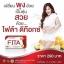 Ho-yeon Fita โฮยอน ไฟต้า ดีท็อกซ์ ล้างลำไส้ 5 ซอง thumbnail 2