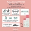 Mellow Happy Dry Spray สเปรย์ป้องกันน้ำของเหลวและคราบสกปรก ขนาด 200 ml. thumbnail 3