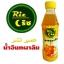 น้ำอินทผาลัม (สูตรน้ำผึ้ง + มะนาว) ดับกระหายคลายร้อน ** thumbnail 1
