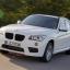 Slot Mat แผ่นยางรองในช่องรถยนต์ BMW X1 thumbnail 1