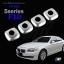 ทริมครอบหมุดประตู BMW หลายรุ่น F10 F15 F30 F48 G30 thumbnail 2