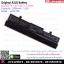 Original Battery AL32-1005 / 5200mAh / 11.25V For ASUS EEE PC 1001 1005 1101 thumbnail 1