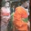 หนังสือเกี่ยวกับญี่ปุ่น4เล่ม1)ความพินาศของโตเกียว 2) จดหมายจากเกียวโต 3) เกียวโต ไดอารี่ 4)ไอ้หนูซามูไร วิถีแห่งดาบ thumbnail 17