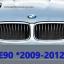 แถบสีพลาสติก BMW series3 E90 (ปลอกหุ้มซี่กระจัง) thumbnail 3