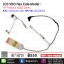 LCD Cable For HP ProBook 4320S Series P/N : DDSX6ALC400 thumbnail 1