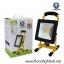 สปอร์ตไลท์ LED 20w รุ่นTGD-005ชาร์ตแบตได้ ยี่ห้อ Iwachi (แสงส้ม) thumbnail 1