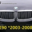 แถบสีพลาสติก BMW series3 E90 (ปลอกหุ้มซี่กระจัง) thumbnail 2