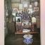 100 ปี พระยาอนุมานราชธน จัดพิมพ์เพื่อร่วมฉลอง 100 ปี พระะยาอนุมานราชธน. 14 ธันวาคม 2541 thumbnail 14