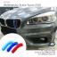 แถบสีพลาสติก BMW series2 Active Tourer F45 thumbnail 1