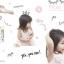 เซรั่มอัญชัญบำรุงผมสำหรับเด็ก ( ai+aoon baby hair serum ) 50 ml.** thumbnail 2