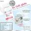 So CoQ Gluta โซโคคิว กลูต้า & คอลลาเจนแปปไทด์ (โซคิ้ว กลูต้าหิมะ) ของแท้100% thumbnail 3