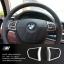 ทริมติดปุ่มสวิตซ์ พวงมาลัยรถยนต์ บีเอ็มดับเบิ้ลยู Series 5 F10 *มี 2 แบบ thumbnail 1
