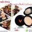 แป้งพัฟ envy powder by verena แป้งเอ็นวี่เวอรีน่า ขนาด 1 ตลับ แป้งหน้าสวยเรียบเนียนเป็นธรรมชาติ thumbnail 8