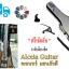 กีตาร์ โปร่ง ไฟฟ้า ยี่ห้อ Acoustics รุ่น AS270-C Top Solid Sitka Select Spruce ไม้หน้าแท้คัดพิเศษ thumbnail 8