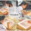 กล่องไฟ Yoshi ขนาด (A4) thumbnail 6