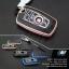 เคสกุญแจ บีเอ็มดับเบิ้ลยู F-series รุ่น AC098 thumbnail 1
