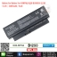 Battery For COMPAQ CQ20 BUSINESS 2230 14.4V / 4400 mAh / 8cell thumbnail 1