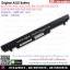 Original Battery A32-K56 /2600mAh / 14.4V For ASUS A46C K46C A56C K56C S46 S56 S405 S505 S550CA S550CB R405 R505 R550 S505 S550 V550 A32-K56 thumbnail 1