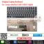 KEYBOARD for Lenovo IdeaPad U460 U460A U460S US English version thumbnail 1
