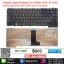 Keyboard TOSHIBA SATELLITE C600 C640 L640 L645 L635 L730 L735 L745 BK TH-EN thumbnail 1