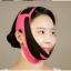 Diamond V Fit Mask Slimming, Lifting & Moisturizing Mask มาส์คหน้าเรียว ยกกระชับรูปหน้า ไม่ต้องศัลยกรรม thumbnail 3