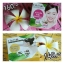 สบู่ จินซู เมือกหอยทากฟองยืด GinZhu Body Whitening mask soap พอกผิวขาว เพิ่มความขาว 10 ระดับ กล่องสีเหลือง ก้อนเหลือง thumbnail 30
