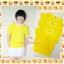 ปลีกตัวละ 50 บาท ไซส์ M เสื้อกีฬาสีเด็ก เสื้อกีฬาเปล่าเด็ก เสื้อกีฬาสีอนุบาล สีเหลือง thumbnail 2