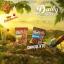 Daily Bites Snacks (กาโนล่า สูตร ต้นตำรับ)** thumbnail 1