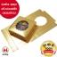 กล่องเค้ก 3 ปอนด์ แม็ค-ทองเจาะ thumbnail 2