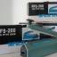 เครื่องซีลมือกด FS-200 ความกว้าง 20 ซม 200 Watt แถบ2มม. ตัวเครื่องโลหะ thumbnail 3
