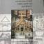 พระราชวังและวังในกรุงเทพ. เป็นเรื่องหนึ่งที่แสดงให้เห็นถึงพระปรีชาสามารถในการปลูกบ้านสร้างเมืองของพระมหากษัตริย์แต่ละรัชกาลในสมัยกรุงรัตนโกสินทร์. จัดพิมพ์โดยจุฬาลงกรณ์มหาวิทยาลัย เนื่องในงานสมโภชกรุรัตนโกสินทร์ ครบ 200 ปี (พศ.2525) thumbnail 1