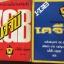 เคจีบี. KGB หน่วยจารกรรมโซเวียตรัสเซีย. ฉบับสมบูรณ์ เล่ม 1-2 = รวม 2 เล่ม ผู้แปล น้ำผึ้ง มธุรส thumbnail 1