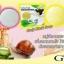 สบู่ จินซู เมือกหอยทากฟองยืด GinZhu Body Whitening mask soap พอกผิวขาว เพิ่มความขาว 10 ระดับ กล่องสีเหลือง ก้อนเหลือง thumbnail 13