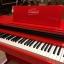 เปียโนไฟฟ้า Crescend PK8890 thumbnail 2