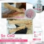 So CoQ Gluta โซโคคิว กลูต้า & คอลลาเจนแปปไทด์ (โซคิ้ว กลูต้าหิมะ) ของแท้100% thumbnail 10