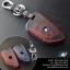 ซองหนังกุญแจ บีเอ็มดับเบิ้ลยู X5(F15) , X1(F48) , Series2 AT F45 , Series5 G30 สีเทาเข้ม ด้ายแดง / น้ำเงิน thumbnail 1
