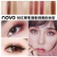 Hot สุดๆ( แบบใหม่/ของแท้) โนโว novo play color eyes eyeShadow พาเลทอายแชโดว์โทนสีหวานๆ สไตล์ดอกซากุระ house อายแชโดว์ thumbnail 5