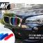 แถบสีพลาสติก M ติดกระจังหน้ารถ สำหรับ บีเอ็มดับเบิ้ลยู X1 E84 thumbnail 1