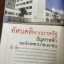 นายแพทย์ พงษ์ศักดิ์ วิทยากร เปิดสุดยอดกลยุทธ์การบริหารโรงพยาบาล จากประสบการณ์สร้างโรงพยาบาลเครือข่ายใหญ่ที่สุดในประเทศไทย thumbnail 17