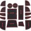 Slot Mat แผ่นยางรองในช่องรถยนต์ Mazda CX-5 thumbnail 2