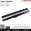 Original Battery A32-N82 / 4400mAh / 11.1V For ASUS X42J X42JY X42D A40J B53 N82 P42 P52 thumbnail 1