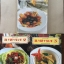 อาหารเจ. ชุดอาหารจีน เล่มที่1-2-3 รวม 3 เล่ม จัดพิมพ์โดย สำนักพิมพ์แสงแดด thumbnail 1