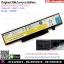 Original Battery L10S6F01 / 48WH / 10.8V For LENOVO IDEAPAD Y470 Y570 thumbnail 1