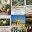 สนทนาภาษาธรรม เล่ม 1-6 รวม 6 เล่ม ผู้เขียน ดร.สนอง วรอุไร thumbnail 1