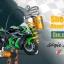 โช้คหลัง OHLIN TTX GP FOR KAWASAKI ZX10R 2016-2017 thumbnail 1
