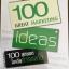 100 สุดยอด ไอเดียการตลาด 100 Great Marketing Ideas. ผู้เขียน Jim Blythe. ผู้แปล เอธ แย้มประทุม thumbnail 1