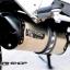 ท่อ Two Brother Fullsystem for Kawasaki Versys 650 thumbnail 1