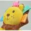 Sozzy ตุ๊กตาเขย่ามือ Cute Puppy (ของเล่นสำหรับเด็กแรกเกิด - 2 ขวบ)** thumbnail 2