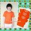 ขายส่ง ไซส์ L เสื้อกีฬาสีเด็ก เสื้อกีฬาเปล่าเด็ก เสื้อกีฬาสีอนุบาล สีส้ม thumbnail 1